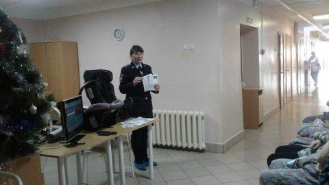 Молодым мамам Новосибирской области рассказали о безопасных поездках