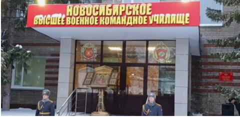 Главная икона сухопутных войск побывала в Новосибирска