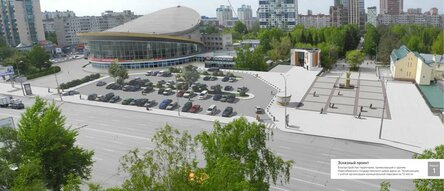 В Новосибирске появится сквер перед цирком