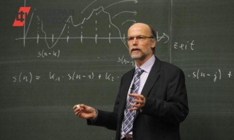 Теорему Ферма докажут в суде в Новосибирске