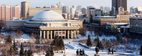 Большинство жителей Сибири хотело бы работать в Новосибирске