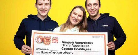 Тракторист из Новосибирской области выиграл в лотерею миллион