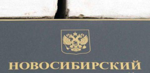 Директор крупнейшего за Уралом завода по ремонту и модернизации военного автотранспорта получил 8 лет тюрьмы