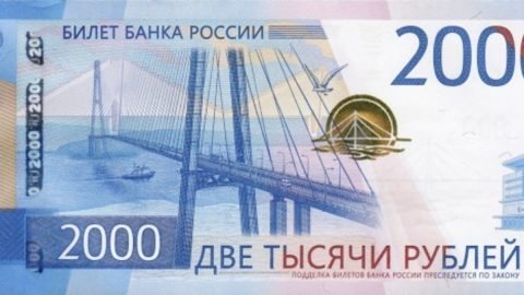 Директор «Восточной мостостроительной компании» задолжал сотрудникам 18 миллионов рублей