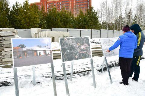 В Заельцовском районе построят новую лыжную базу