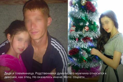 В Новосибирске нашли сбежавшую из Казахстана школьницу