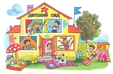 Сегодня в Новосибирске началась запись в детские сады