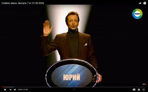 Житель Академгородка в Новосибирске во второй раз выиграл в телешоу «Слабое звено»