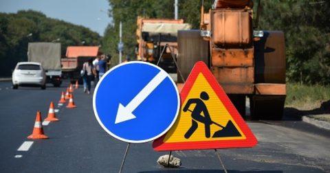 В центральном районе Новосибирска ограничено движение