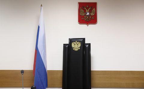 Обвинение по делу о хищении в новосибирском облуправлении утверждено