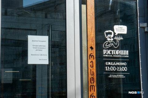 Владельцы закрытых кофеен и кафе: «Не дадим умереть с голоду»