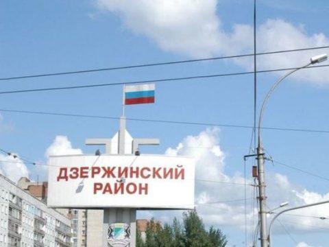 В Дзержинском районе Новосибирска новый глава