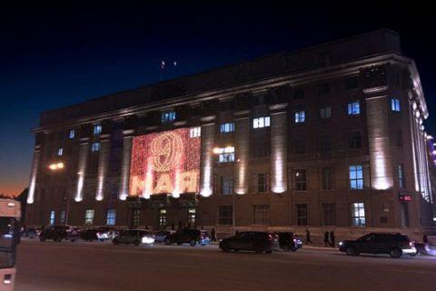 В Новосибирске надпись «9 мая» обойдется в 1,5 миллиона рублей