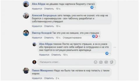 Табличка мэра Новосибирска «Где помыть руки» была высмеяна
