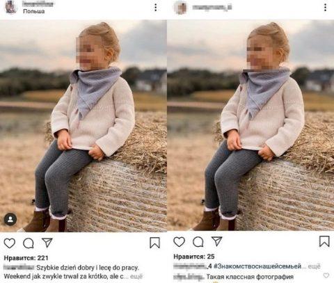 Сибирячки разоблачили в Инстаграме «мать» умирающих близнецов