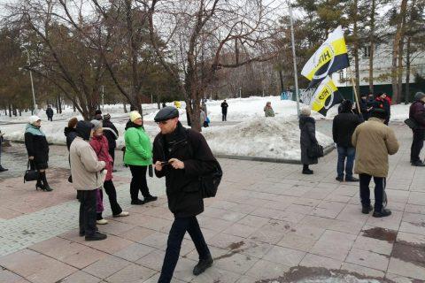 Митинг против «обнуления Путина» прошел в Новосибирске