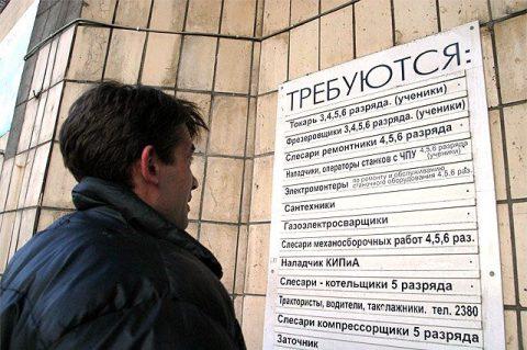 Почти 3000 человек могут остаться без работы в Новосибирской области