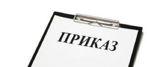 Комендантский час в Новосибирске не вводили