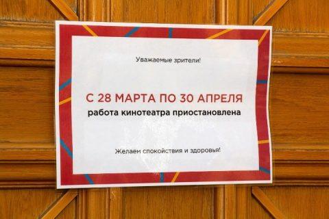 В Новосибирске обновлена информация о предприятиях, которым разрешено работать во время нерабочего месяца
