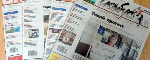 Обновлен список товаров первой необходимости в Новосибирске