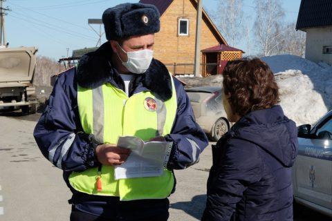 В Новосибирске оштрафуют 9 потенциальных разносчиков коронавируса