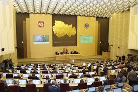 Восстановление экономики обсудили в заксобрании Новосибирской области
