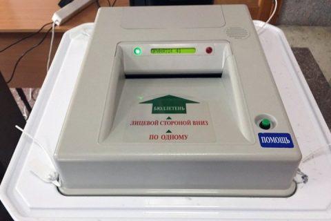 В Новосибирске выборы исключили из «общей самоизоляции»