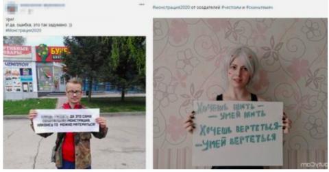 В Новосибирске традиционная монстрация пройдет в онлайн-формате