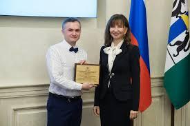 Власти Новосибирска наградили молодых ученых