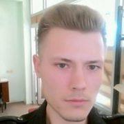 В Новосибирске пропал парень со шрамом и родинкой