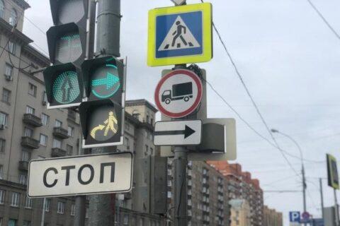 В Новосибирске появились светофоры с новыми секциями