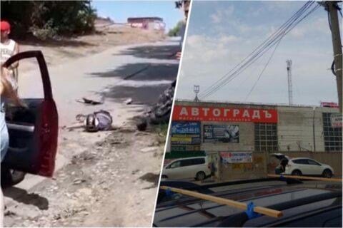 Мотоциклист разбился в ДТП на Бориса Богаткова