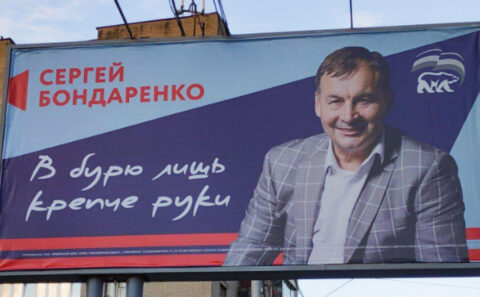 Андрей Макаревич подаст в суд на новосибирского депутата
