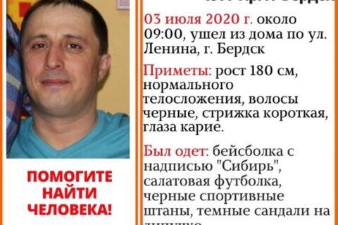 В Бердске нашли мертвым пропавшего 43-летнего мужчину