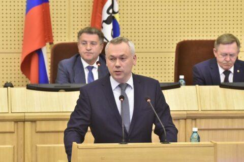 Андрей Травников поблагодарил депутатов Заксобрания за слаженную работу