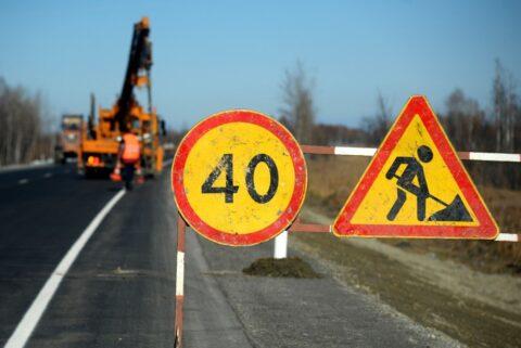 Еще 359 миллионов рублей получил Новосибирск на ремонт дорог