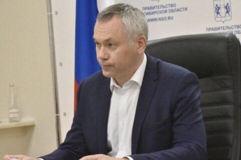 Андрей Травников будет делать прививку от коронавируса