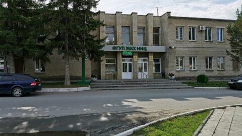 Экс директор «ЖКХ ННЦ» незаконно продавал квартиры в Новосибирске