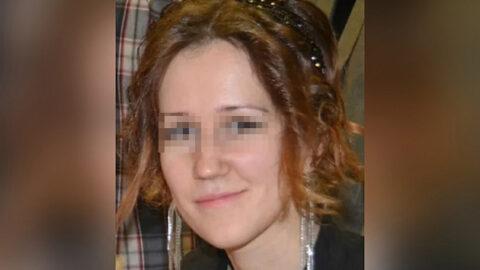 В Новосибирске нашли тело пропавшей девушки