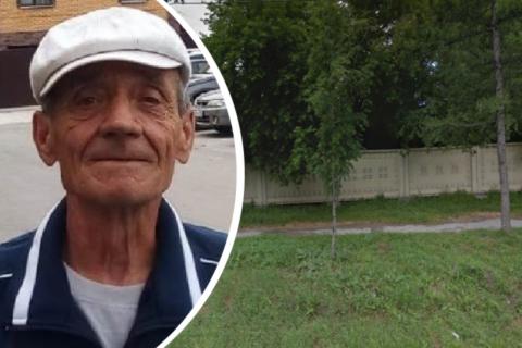 В Новосибирске потерялся пожилой мужчина