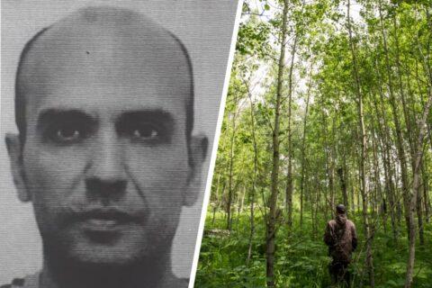 В Новосибирске нашли мертвым пропавшего мужчину на мопеде
