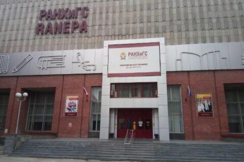 Один из вузов Новосибирска закрыли на карантин