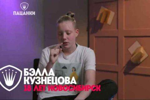 Новосибирская боксерша почти вылетела из телешоу «Пацанки»