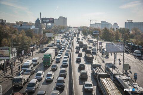 Водители  Новосибирска встали в пробку с 7 утра