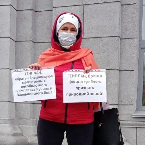 В Новосибирске прошли пикеты против генплана города