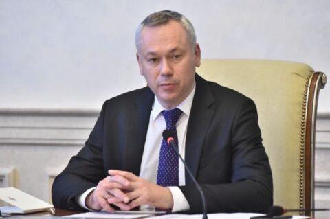 Новые ограничения введут в Новосибирске