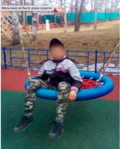 В Новосибирске нашли живым пропавшего 12-летнего мальчика из Бердска