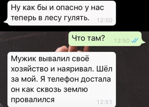 Эксгибиционист напугал жительниц Новосибирска