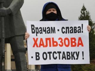 Новосибирцы требуют отставки министра Хальзова и Татьяны Голиковой
