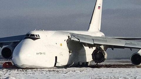 """Полеты """"Русланов"""" приостановлены из-за инцидента в Новосибирске"""